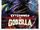 Godzilla contra Megaguirus