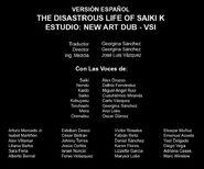 La Vida Desastrosa De Saiki K. - El Despertar Temp 1 Ep 01