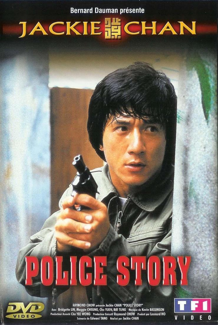 Historia policiaca