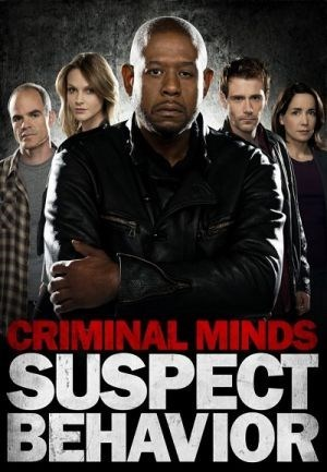 Mentes criminales: Conducta sospechosa