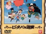 Peter Pan (anime)