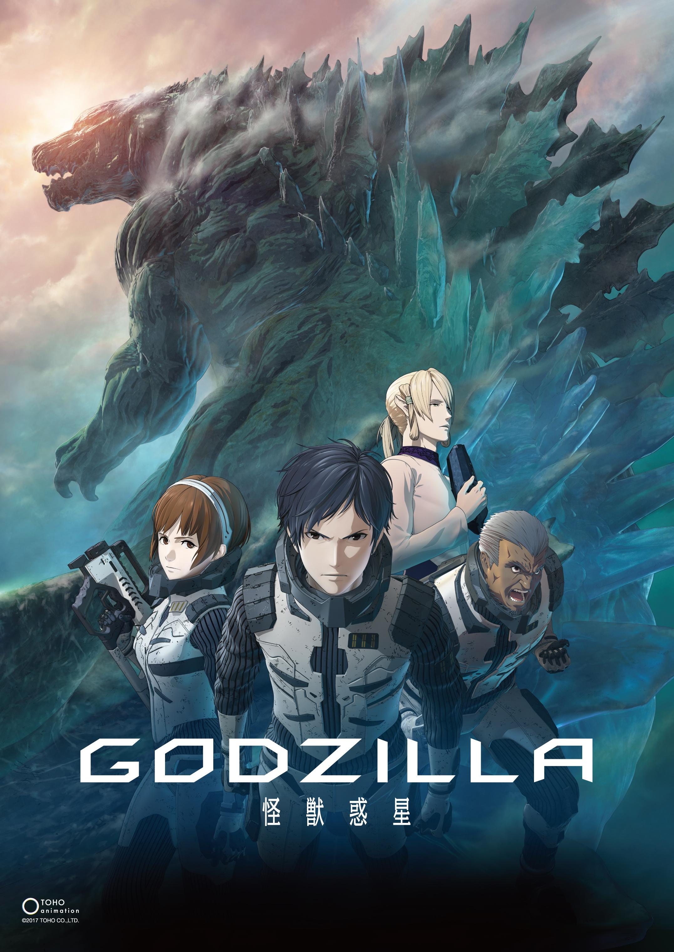 Godzilla: Planeta de monstruos