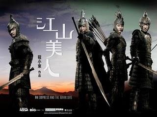 La Emperatriz y sus guerreros