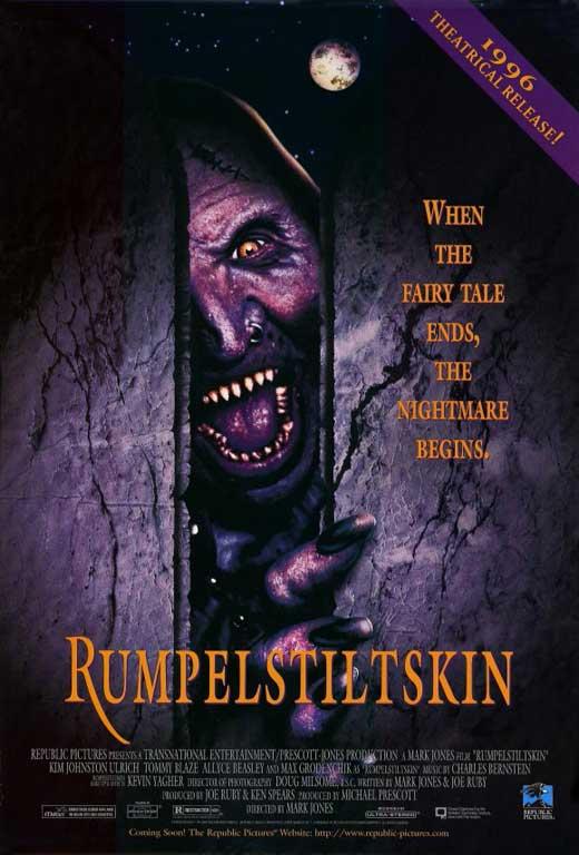 La maldición de Rumpelstiltskin