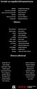 Away Credits(ep. 1)