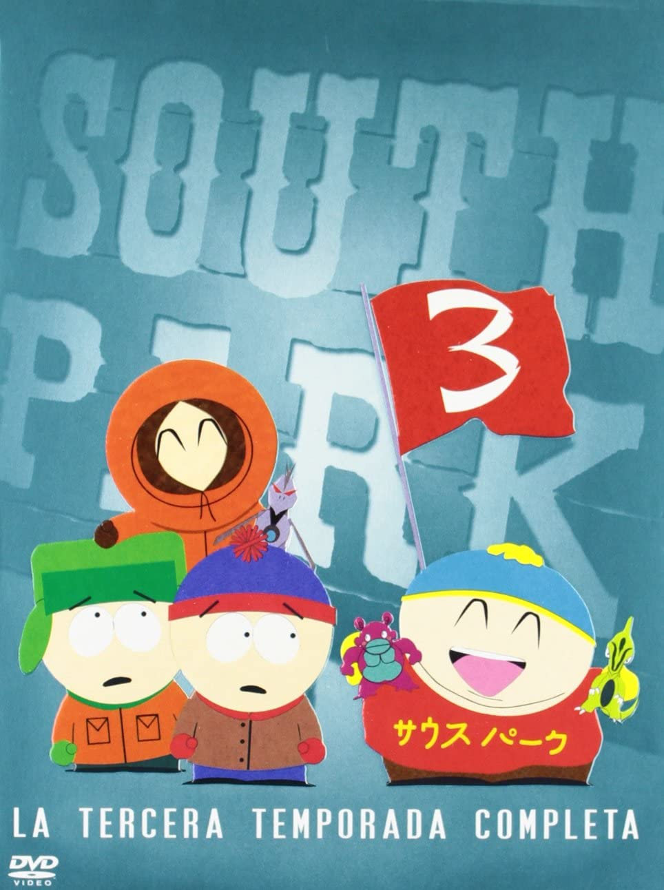 Anexo:3ª temporada de South Park