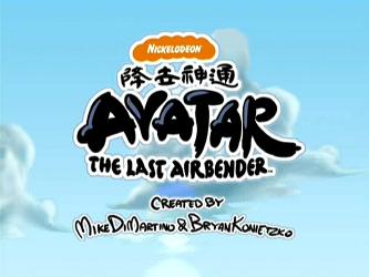 Avatar: La leyenda de Aang (cortos)