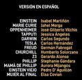 Súper Cienci Amigos Creditos6