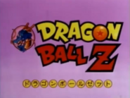 Dragon Ball Z - Opening 2 - Español Latino - DVD On Screen Cloverway - YouTube - Google Chrome 16 10 2019 11 57 59 a. m. (2)