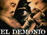 El Demonio: Camino al terror (Jeepers Creepers)