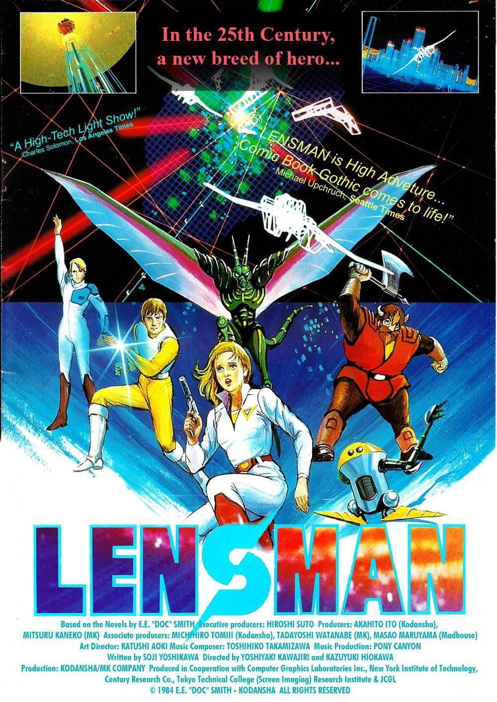 Lensman: El poder de la lente
