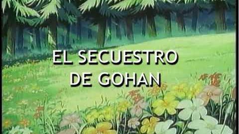 DBZ_película_1_-_intro_en_español_latino_(versión_de_Plus_Difusión)