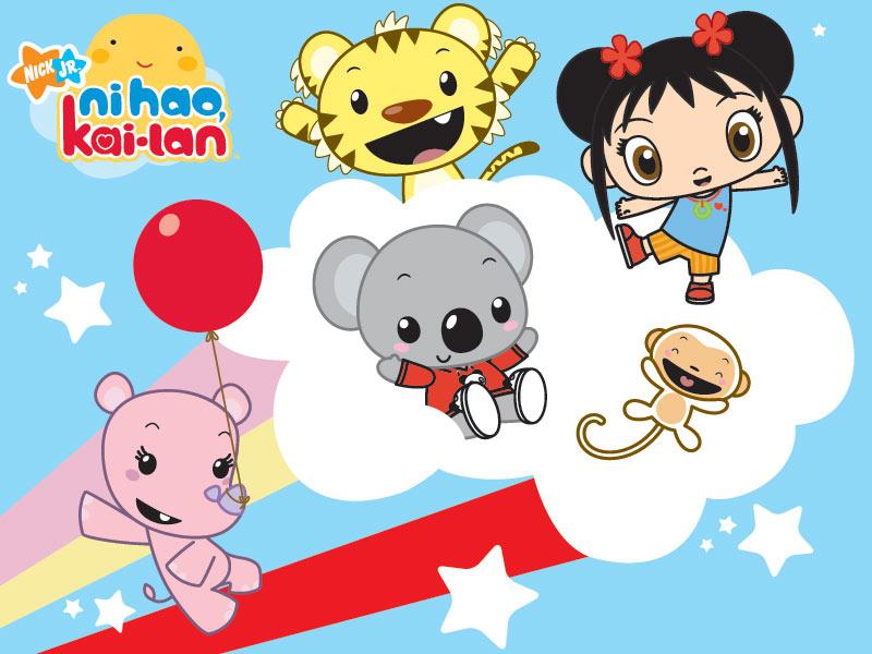 Aimechan93/Propuesta de redoblaje de Ni Hao, Kai-Lan para Discovery Kids
