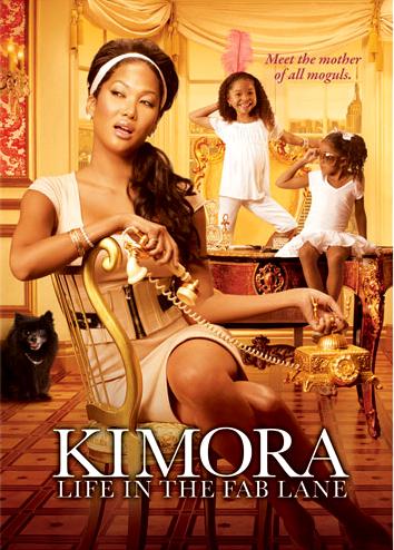 Kimora: mi vida fabulosa