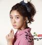 Yang Eun Bi