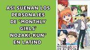 """Asi suena el Doblaje Latino de """"Monthly Girls' Nozaki-kun"""""""