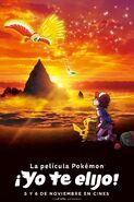 Pokemon.YoteElijo Poster