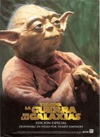 La guerra de las galaxias Edición especial VHS poster 3