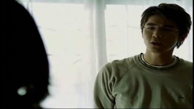 El_Ojo_-_2002_-_Español_Latino(1)-0