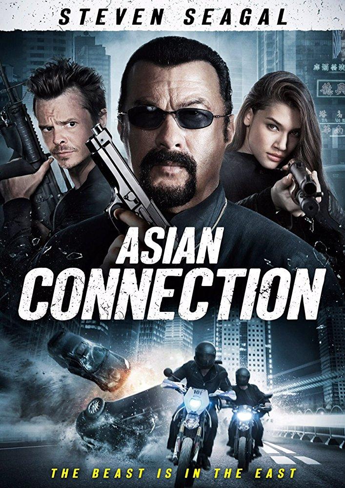 La conexión asiática