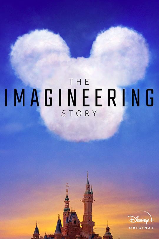 The Imagineering Story