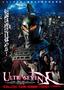 Ultraman7x