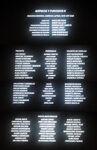 Rápidos y furiosos 8 - Créditos Cine