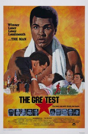 El más grande (1977)
