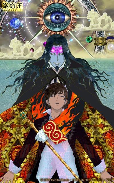 El conde de Montecristo (anime)