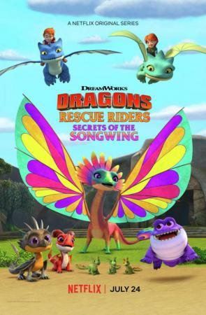 Dragones: Equipo de rescate: Secretos de un Ala Musical