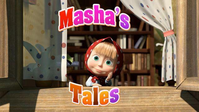 Los cuentos de Masha