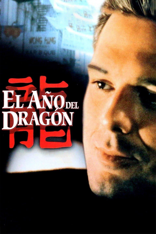 El año del dragón