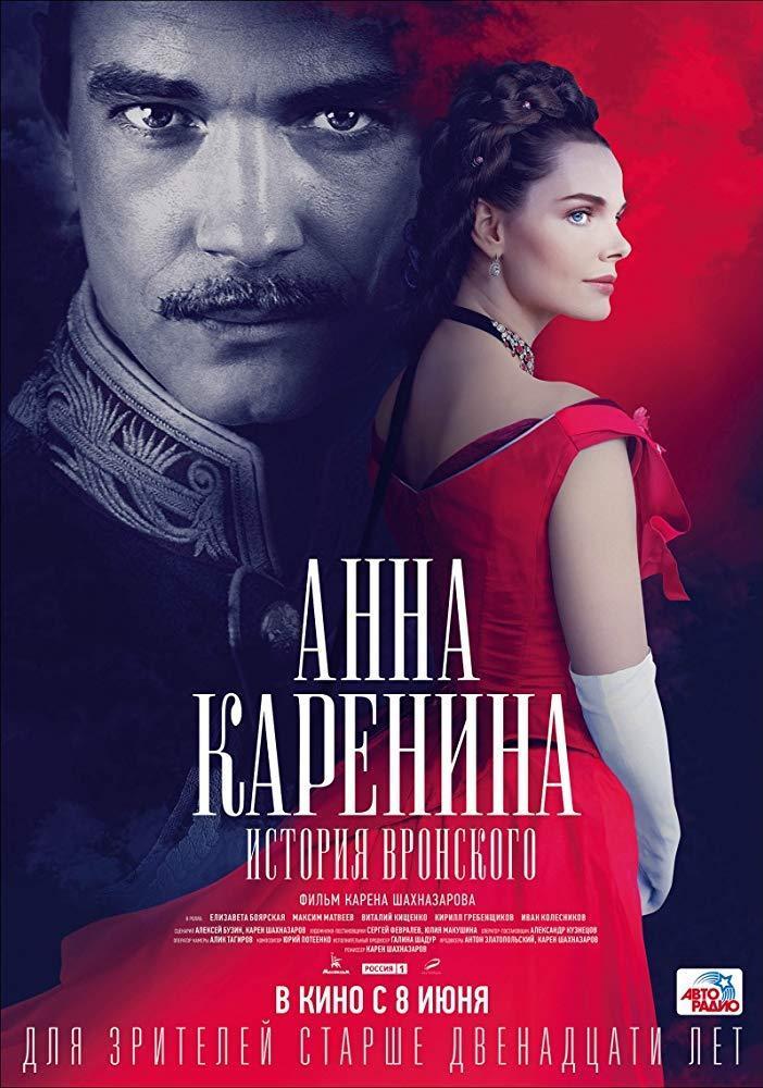 Anna Karenina (serie de TV)