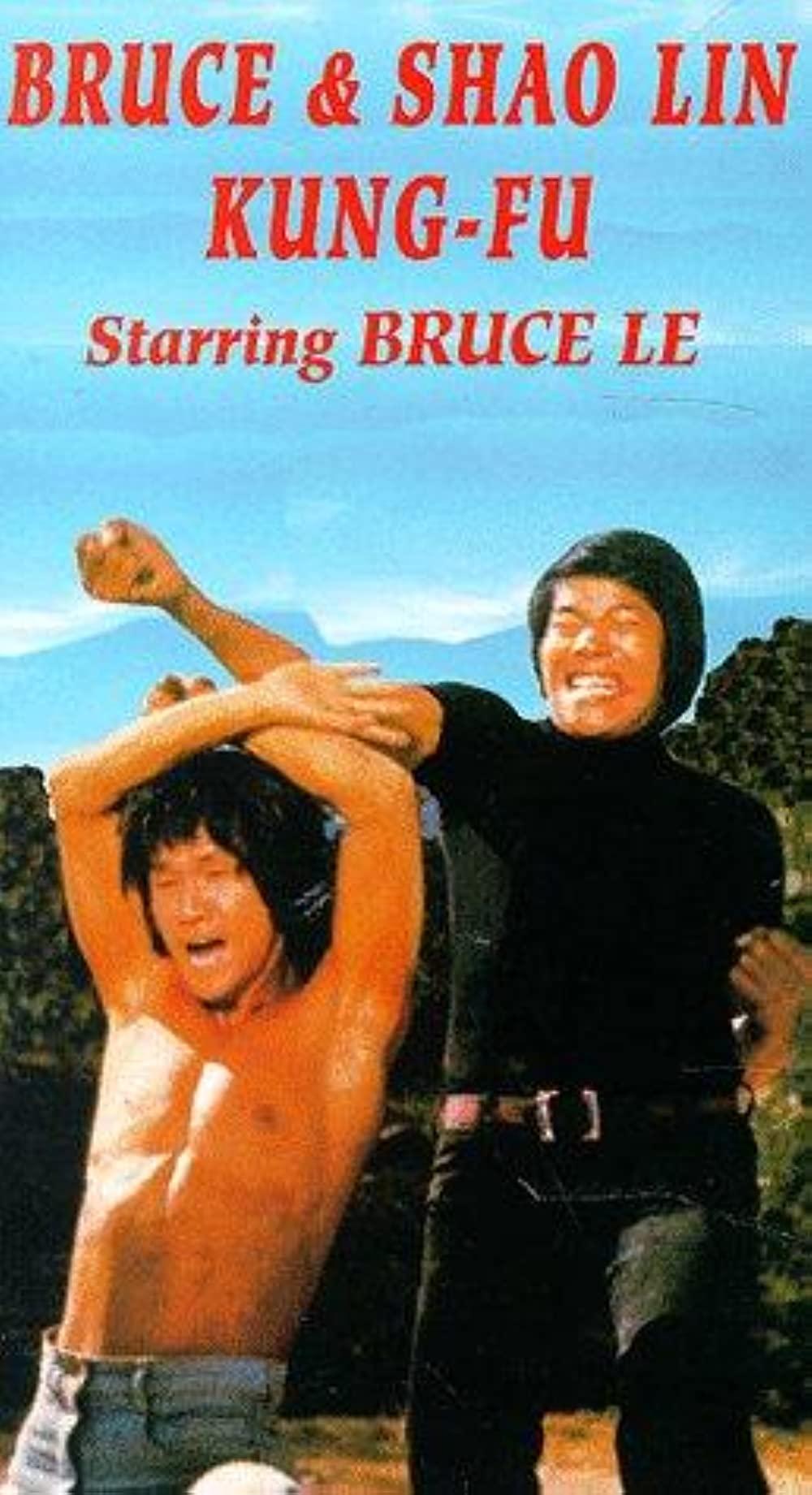 Bruce y el Shaolin