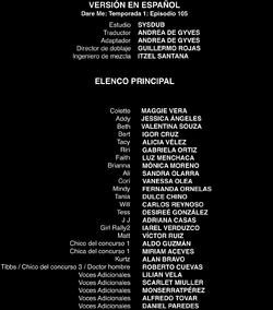 DareMe Credits(ep5).png