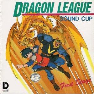 Liga del Dragón