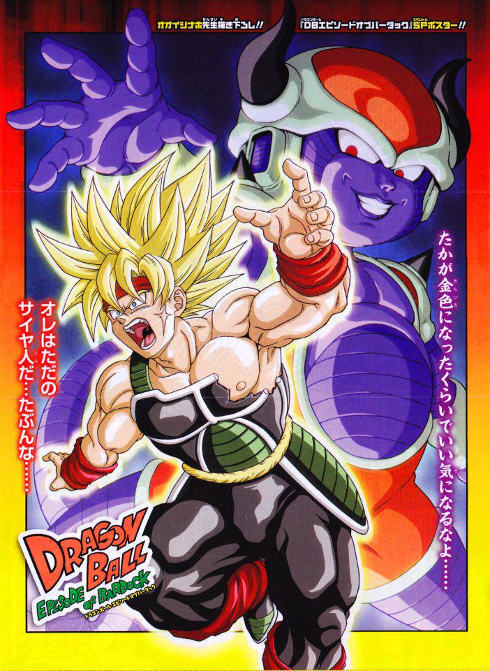 DarkXD96/Propuesta de doblaje - Dragon Ball: El Episodio de Bardock