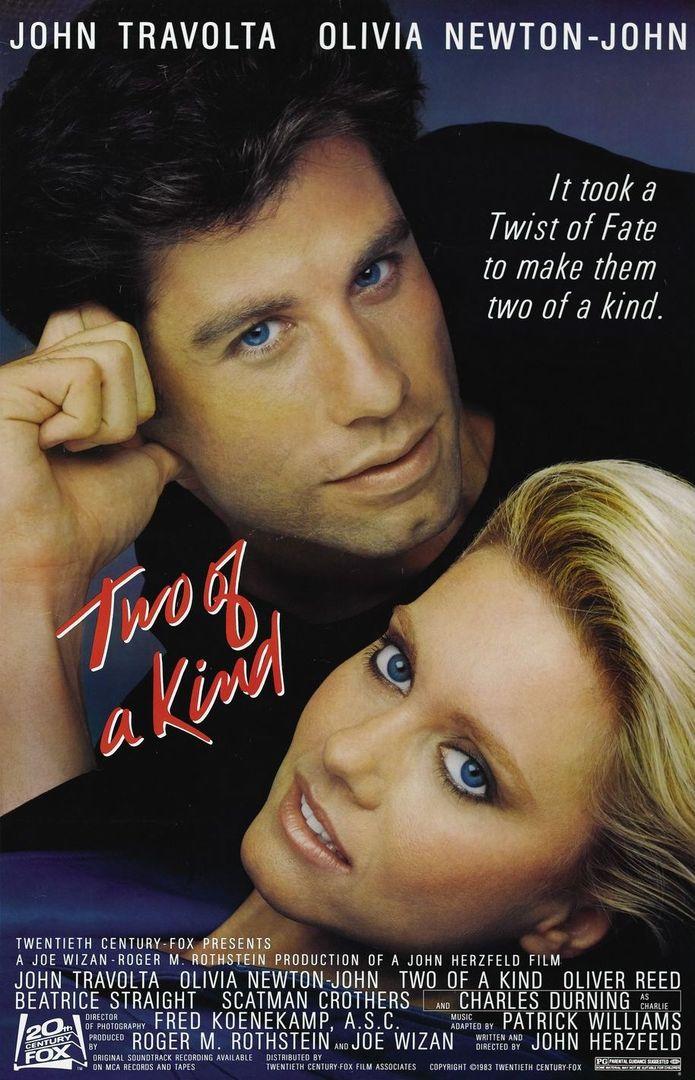 Tal para cual (1983)
