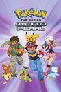 PokemonDiamond&Pearl