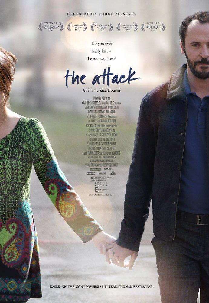 El atentado