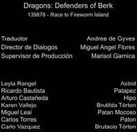 Doblaje Latino de Dragones Defensores de Berk (Capitulo 5)