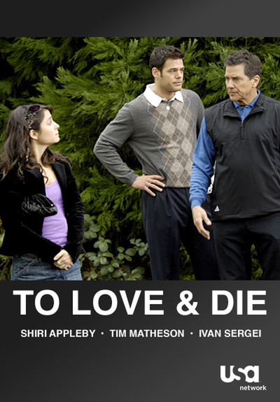 Amar y morir (2008)