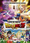 Articulo destacado-películas de anime-1a1