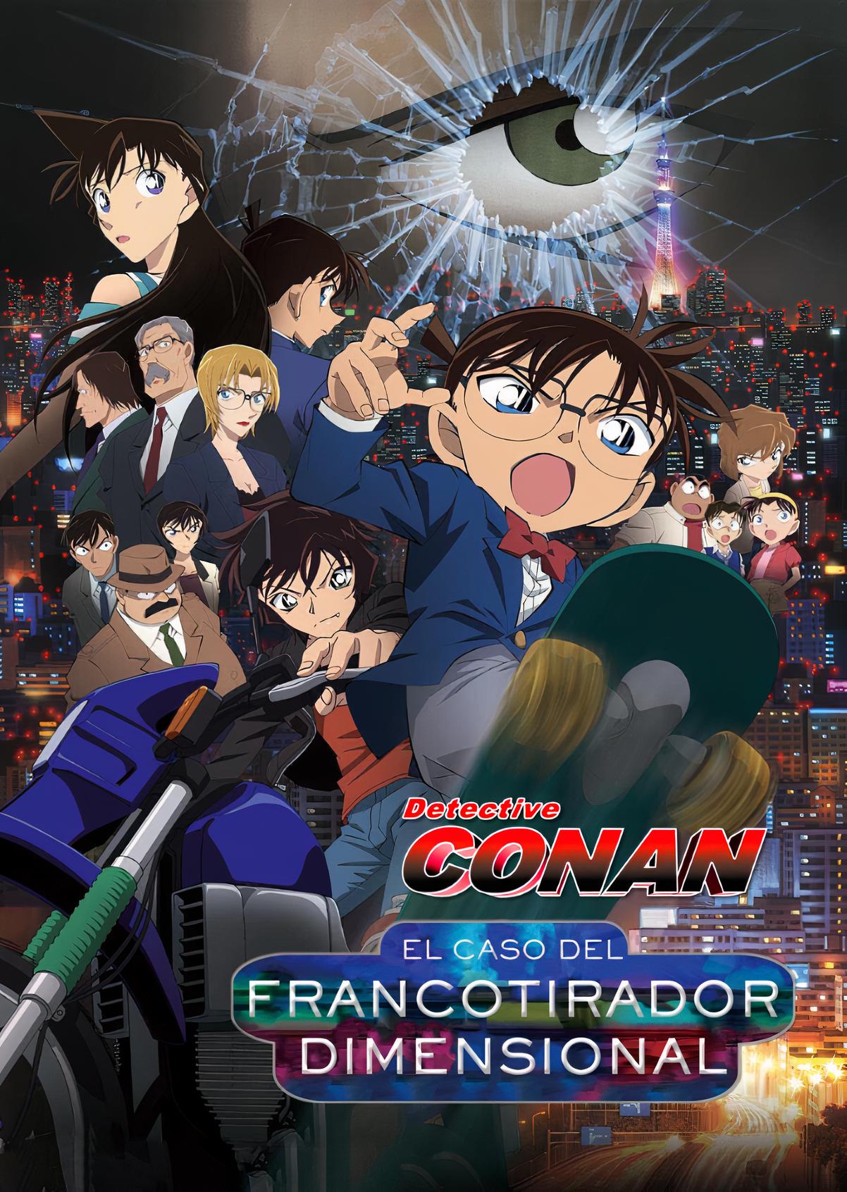 Detective Conan: El caso del francotirador dimensional