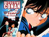 Detective Conan: El mago de fin de siglo