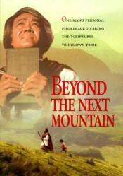 Detrás de la montaña