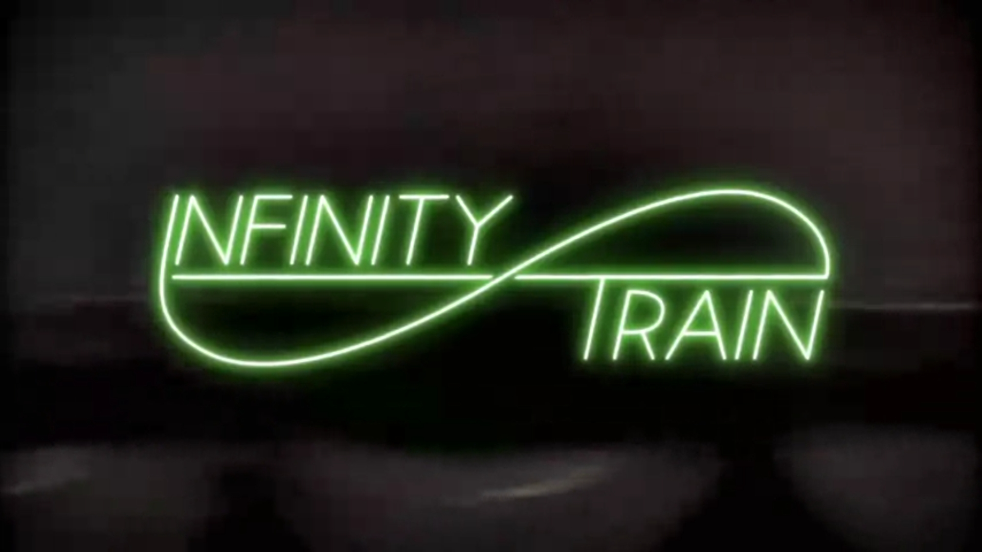 El tren infinito