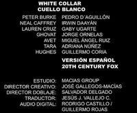 Whitecollarcréditos2
