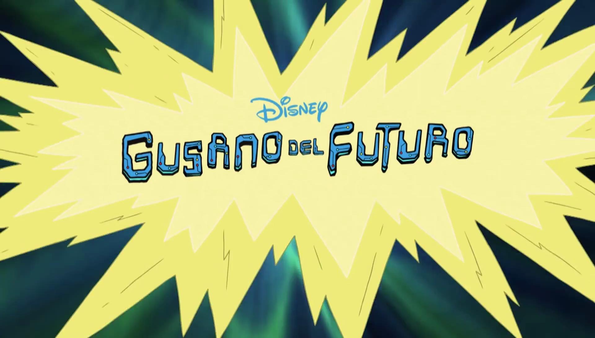 Gusano del futuro