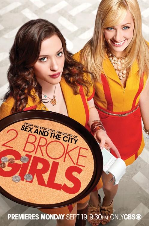Dos chicas quebradas